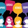 Как получить положительный отзыв на Kwork? Топ-6 способов как правильно просить оставить отзыв 5