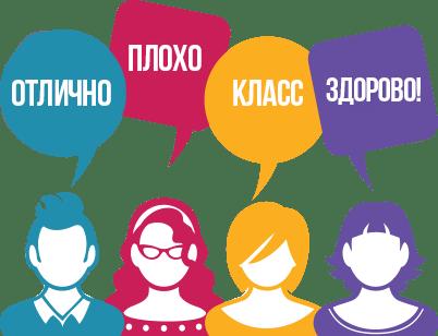Как получить положительный отзыв на Kwork? Топ-6 способов как правильно просить оставить отзыв 1